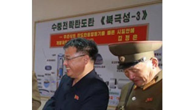 北朝鮮が開発中の次なる弾道ミサイル - 『NEWSを疑え!』第612号(2017年8月28日特別号)