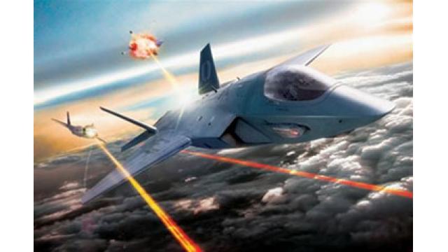 2020年代、米戦闘機はレーザー兵器を装備する - 『NEWSを疑え!』第632号(2017年11月13日特別号)