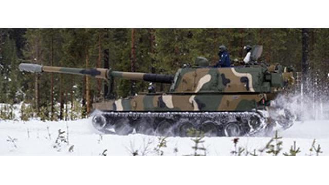 韓国製自走砲が北欧で売れている -『NEWSを疑え!』第643号(2017年12月25日特別号)