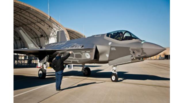 F-35を活用するための指揮統制とは -『NEWSを疑え!』第649号(2018年1月22日特別号)