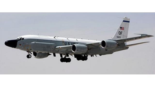 イスラエルの防空を担う米Xバンドレーダー基地 -『NEWSを疑え!』第674号(2018年4月23日特別号)