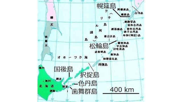 北方領土・千島列島のロシア・ミサイル -『NEWSを疑え!』第683号(2018年5月31日号)