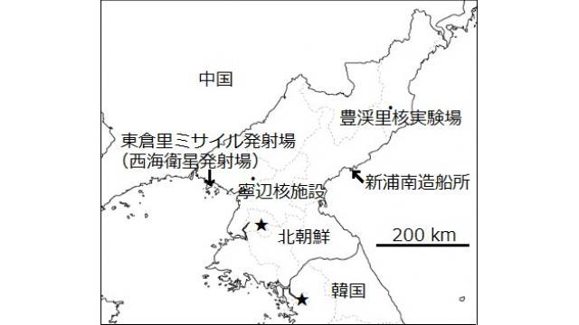 北朝鮮を衛星で見張る米シンクタンク -『NEWSを疑え!』  第687号(2018年6月14日号)