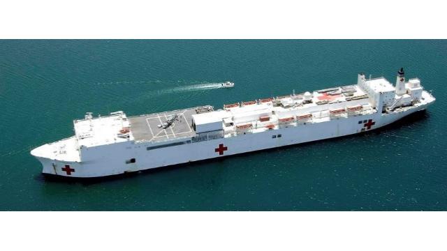 世界最大の病院船の内部を見た -『NEWSを疑え!』第696号(2018年7月19日号)