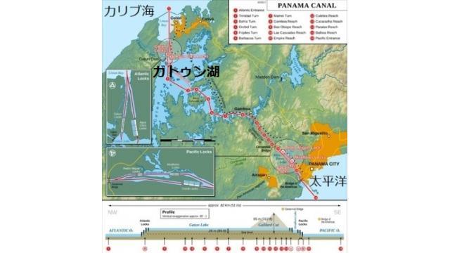 「運河」が世界地図を変えてきた -『NEWSを疑え!』第716号(2018年10月11日号)