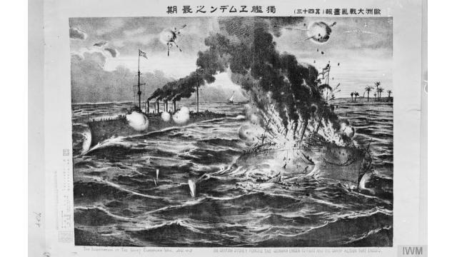 教訓を伝える日本海軍の戦跡 -『NEWSを疑え!』第718号(2018年10月18日号)