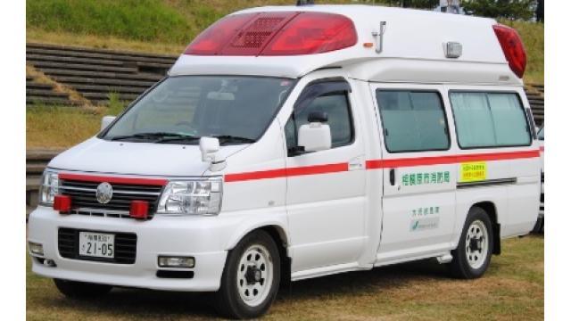 日本の救急救命は発想が逆 -『NEWSを疑え!』第736号(2018年12月20日号)