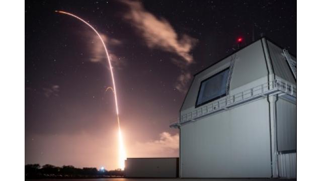 米ミサイル防衛ネットワークの驚くべき脆弱性 -『NEWSを疑え!』第738号(2019年1月7日特別号)