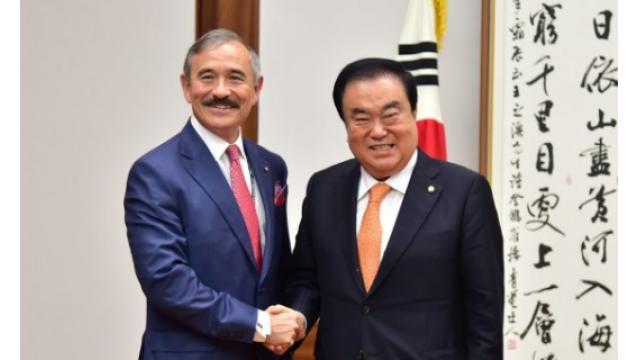 韓国国会議長を「入国禁止」にする-『NEWSを疑え!』第755号(2019年3月14日号)