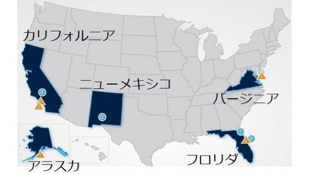 米国防総省が衛星打ち上げ即応能力コンテスト -『NEWSを疑え!』第763号(2019年4月15日特別号)