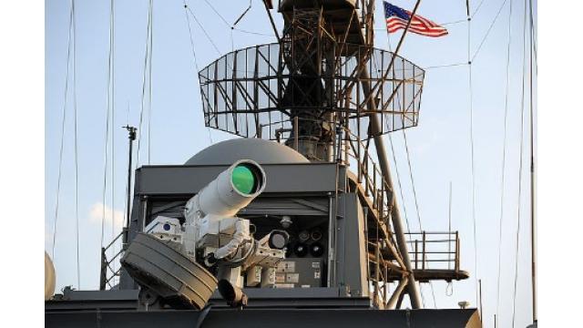 実地試験が進む米海軍の艦載レーザー兵器 -『NEWSを疑え!』第774号(2019年6月3日特別号)