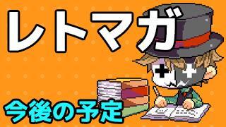 4月17日はホラーゲーム三昧!!