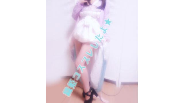 【限定】織姫コスプレ♡【写真複数♡】