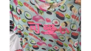 日本人が着るにはかなり勇気がいるH&MのTシャツ