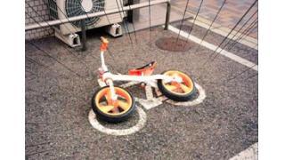 自転車を斜め上の発想で駐輪するとこうなる