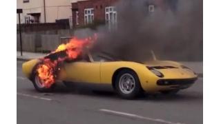 【スーパーカー】ランボルギーニ『ミウラ』はよく燃える