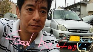 妹尾青洸さんブログから『皆さん、お待ちしています!』