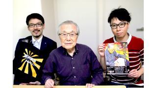 作曲家渡辺宙明「まだ90歳ですからね」コンサート前夜に思いを放送で語る