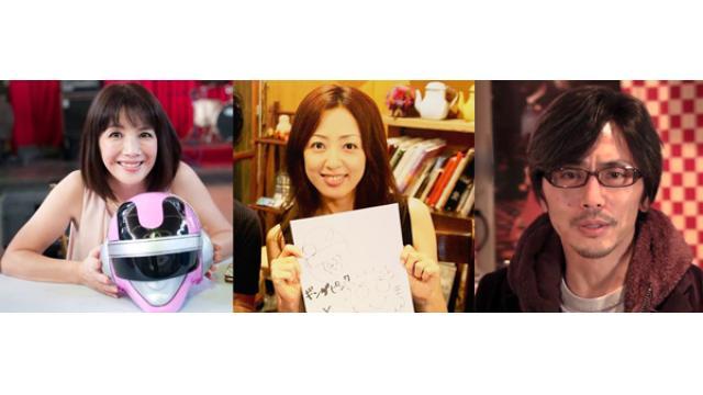 3月26日(日)ニヤニヤコラボ始動!牧野美千子・宮澤寿梨・信達谷圭生出演