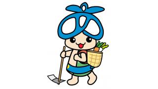 【信州青木村から2016夏 8月19日号】ー 第23回 放送内容