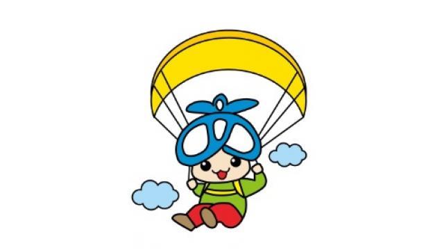 パラグライダーの離陸方法について再確認 -【信州青木村から2016秋 11/4】より