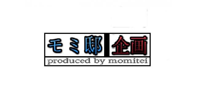 『第013回 ゲーセン店長の のんびり破壊活動』【text:長山】