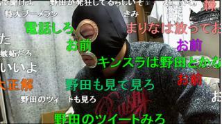 【速報】ニコニコ生放送配信者の横山緑に2人目の子供が! 祝福の弾幕で埋もれる