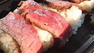 肉フェス行ってきた!!!