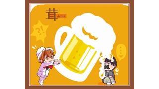 茸飲みと明日の闘会議TV&大食い対決!