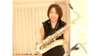 早川亜希動画#277≪テナーサックスでパヴァーヌを吹く。≫