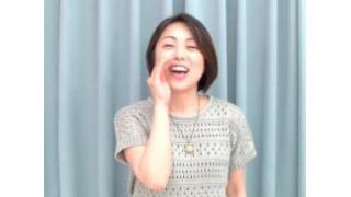 早川亜希動画#285≪なぜなの?半袖LOVE!≫