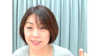 早川亜希動画#297≪10年来の付き合い、BlueFacesさんで★≫