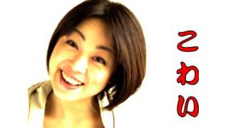 早川亜希動画#302≪【祝1周年】あきないch動画、がちランキング≫