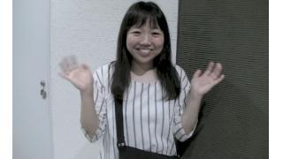 早川亜希動画#312≪クサキング登場!≫