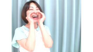 早川亜希動画#313≪江頭2:50のピーピーピーするぞ!ライブ決定!≫