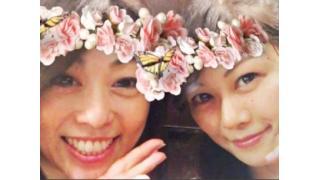 早川亜希動画#327≪友達と過ごす一日の動画。≫