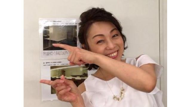 早川亜希動画#335≪PPPライブの『舞台裏』!≫