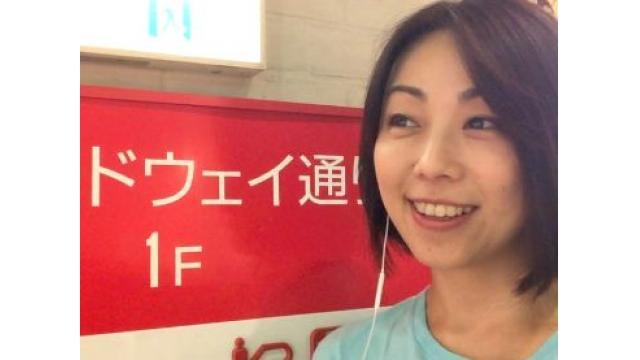 早川亜希動画#337≪江頭2:50のピーピーピーするぞ!でお世話になった「中野の母」を訪ねて!≫