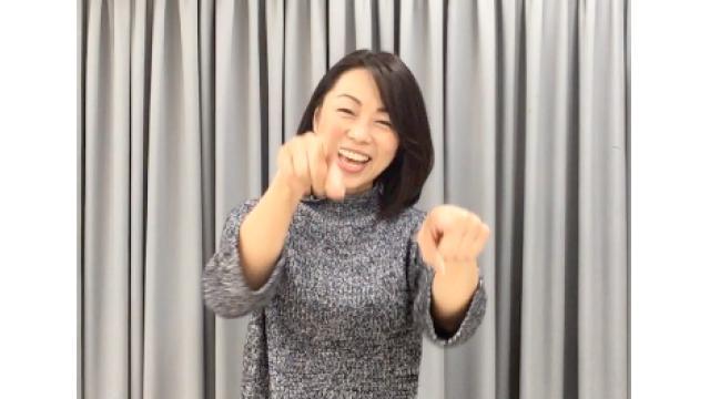 早川亜希動画#364≪2017年書き初め漢字募集!プレゼント!≫