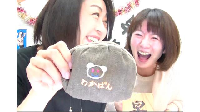 早川亜希動画#375≪早川荘終了後、松原陽子チャンともこもこペンで…!!≫