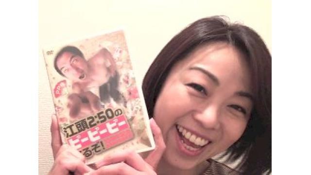 早川亜希動画#377≪ライブDVD発売に寄せて心の近くの話★≫
