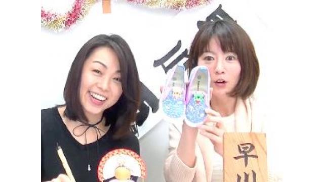 早川亜希動画#378≪ニコ生ダイジェスト&手づくり!わかぱんポーチプレゼント!≫