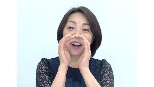 早川亜希動画#390≪早川おじさんを許す?許さない?アンケート!≫