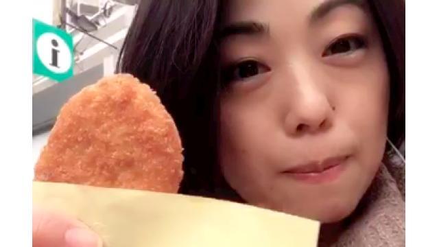 早川亜希動画#396≪はやかわ散歩、DEEP北千住編≫