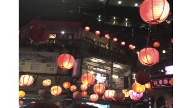 早川亜希動画#455≪はやかわ散歩、台湾編!!!第二弾≫
