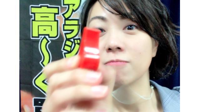 早川亜希動画#490≪(メイクはがれ気味)江頭2:50のピーピーピーするぞ!死闘後レポート。≫