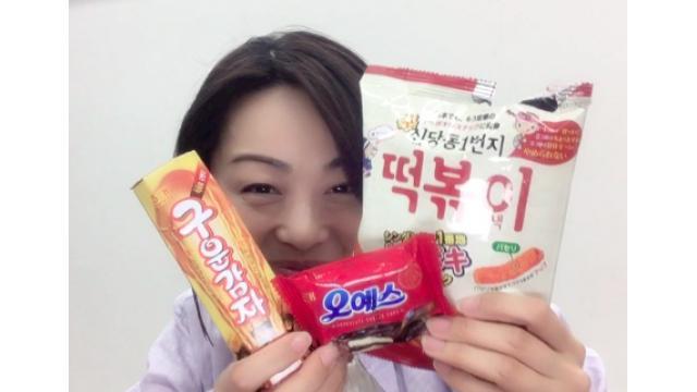 早川亜希動画#510≪お菓子も辛い?韓国お菓子レポート★≫
