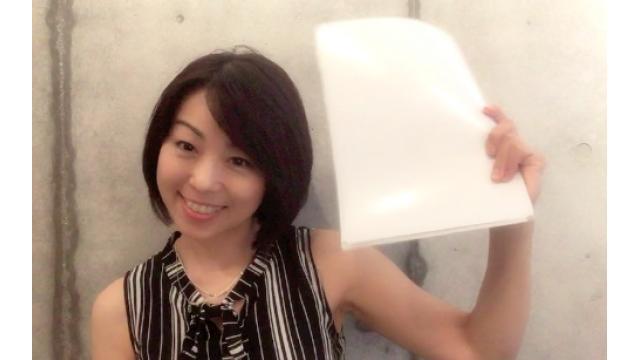 早川亜希動画#536≪「健康診断結果」を発表しよう!≫