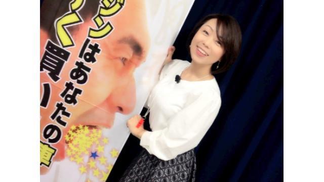 早川亜希動画#569≪江頭2:50のピーピーピーするぞ!収録!≫
