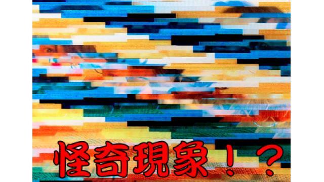 早川亜希動画#577≪江頭2:50のピーピーピーするぞ!収録レポ!(何故か途中映像乱れる(汗))≫